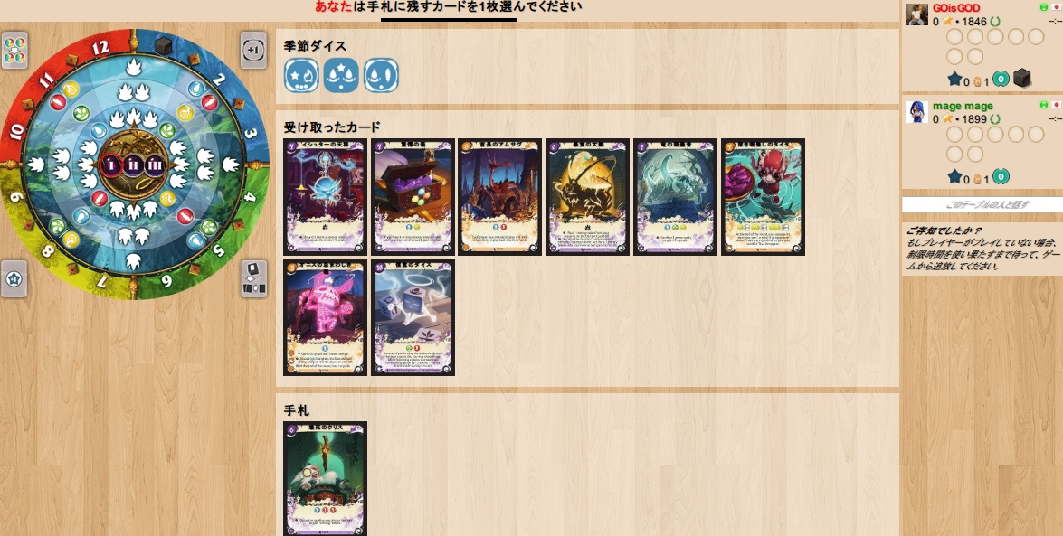 20141005 (2)