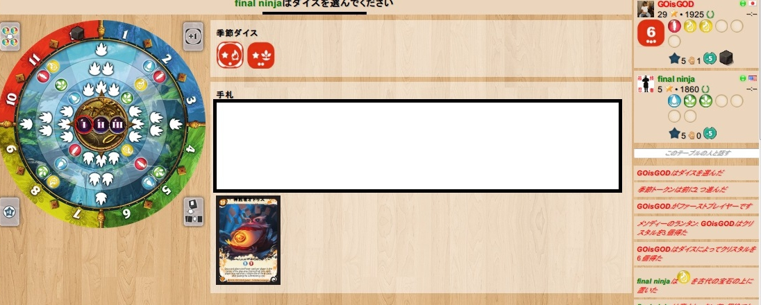 20141018 (15)